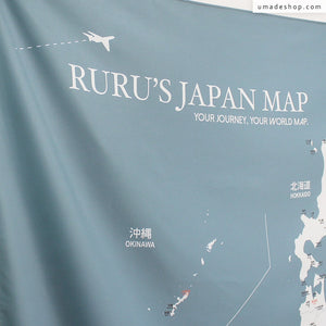 UMade, UMap, personalized Japan map, customized Japan map, custom map, travel map, blue, bluish gray, wall decor, country map, Japan decor, Japanese gifts, Japanese wall art, wall hanging, room decor, your name map, Japan gift idea