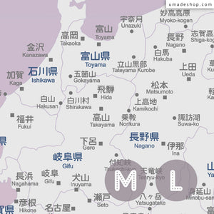 Sizing Information, size, UMade, size comparison, wallart, wall display guide, size guide, medium size, large size, Japan city map, Japan cities, tokyo, osaka, kyoto