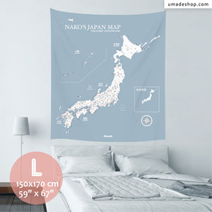 ✨NEW COLOR✨UMap。Japan Map - Bluish Gray