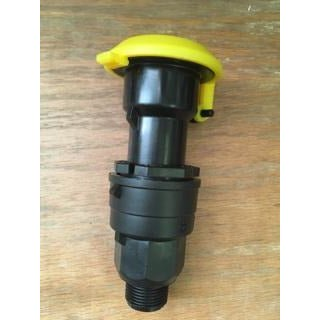 VC34 ~ Quick Coupler Valve ~TEMPORARILY OUT OF STOCK
