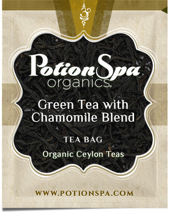 Ceylon Afternoon Mellow Blend Black Tea