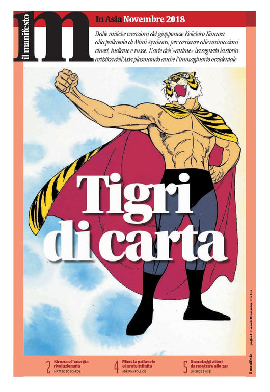 In Asia - Tigri di carta