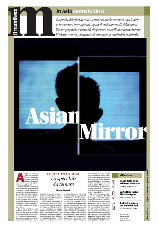 In Asia - 2018 Asian Mirror