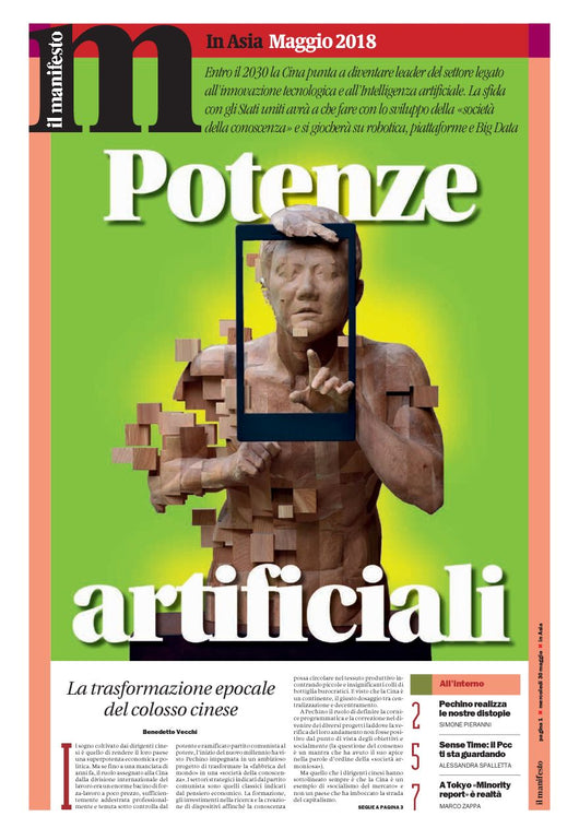 In Asia - Potenze artificiali