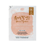 Flowers Hydrogel Mask