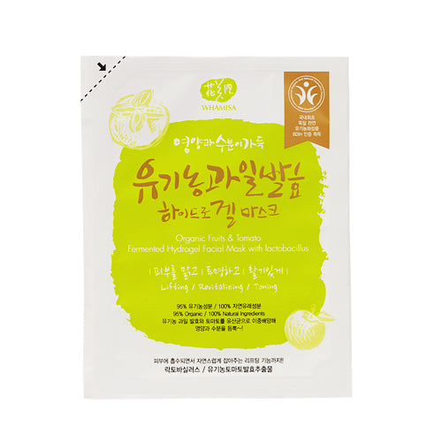 Fruits Hydrogel Mask