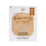 Seeds Hydrogel Mask