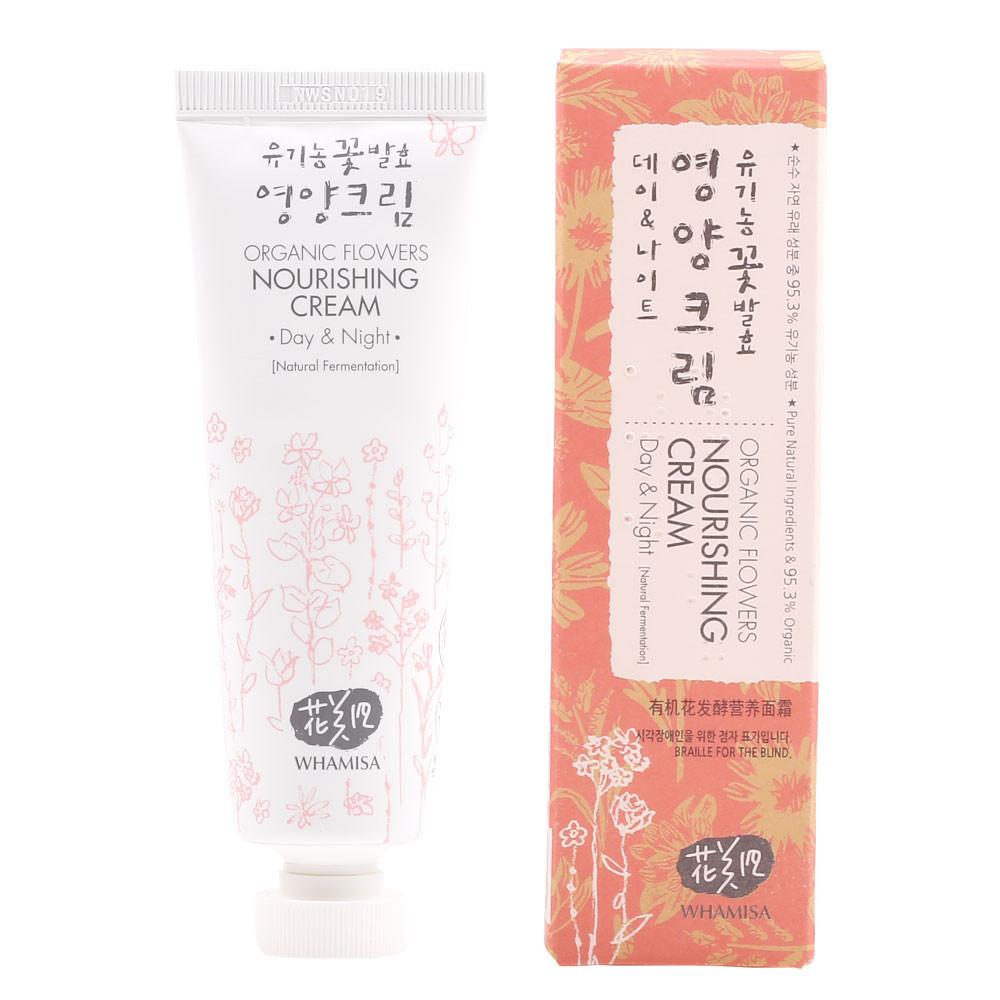 Organic Flower Nourishing Cream 50 ml