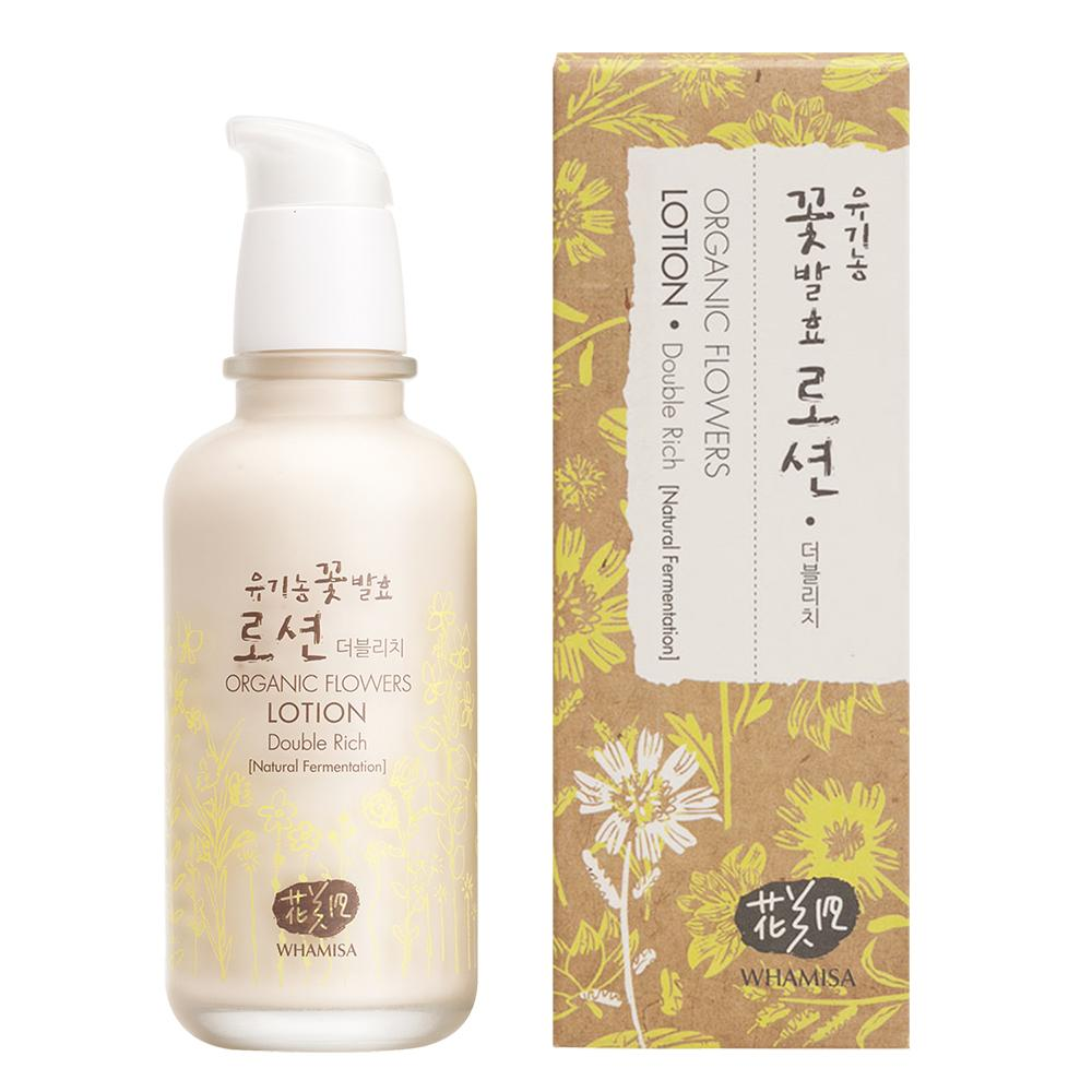 Double Rich Lotion 120 ml