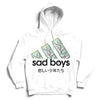Sad Boys Love Arizona Tea Hoodie