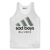 Sad Boys Love Arizona Tea Tank Top-Meme-SoScribbly