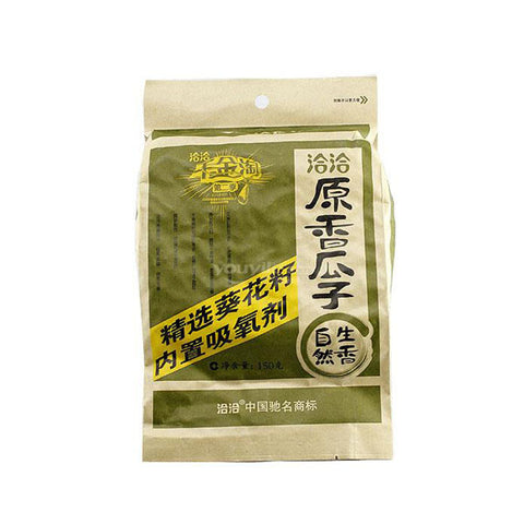 洽洽香瓜子原味 260g Qia Qia Chacheer Sunflower seeds original