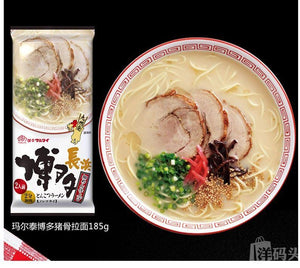 MARUTAI 长崎猪骨拉面2人分 pork bone soup Instant noodles