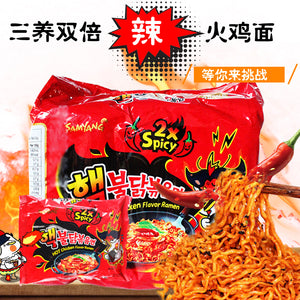 韩国三养双倍辣火鸡面5连包 140g*5 Samyang Ramen noodle HOT chicken flavor Double Spicy