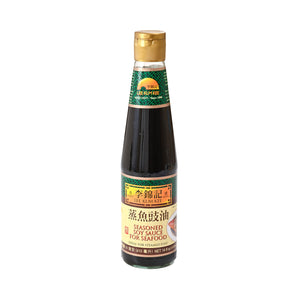 李锦记蒸鱼豉油410ml LKK Seasoned Soy Sauce for Seafood