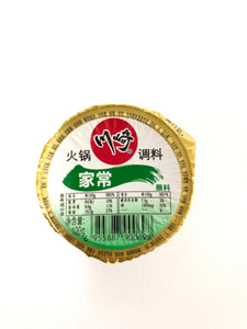 川崎火锅调料 家常口味100g chuanqi hot pot seasoning