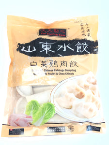 山东水饺白菜鸡肉饺 800g chicken and Chinese cabbage dumpling