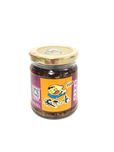 饭扫光爽脆木耳280g FSG Preserved vegetable - black fungus