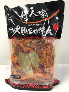 好人家 老火锅底料 500g hot pot condiment