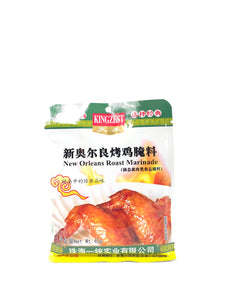 天禾新奥尔良烤鸡腌料45g/bag New Orleans Chicken Roast Marinade