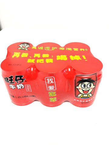 旺仔牛奶 245ml×6 Hot Kid Milk Flavooured Drink