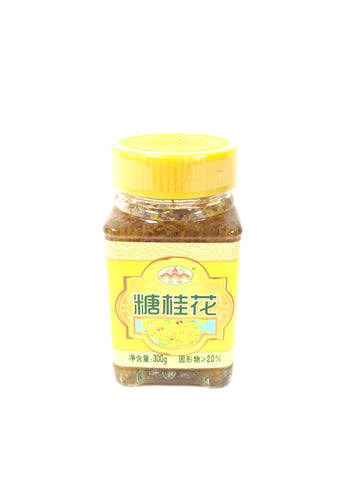 云峰糖桂花 300g Sugar osmanthus