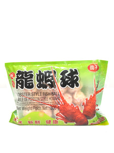 国华龙虾球300g/cs Lobster Style Fish ball