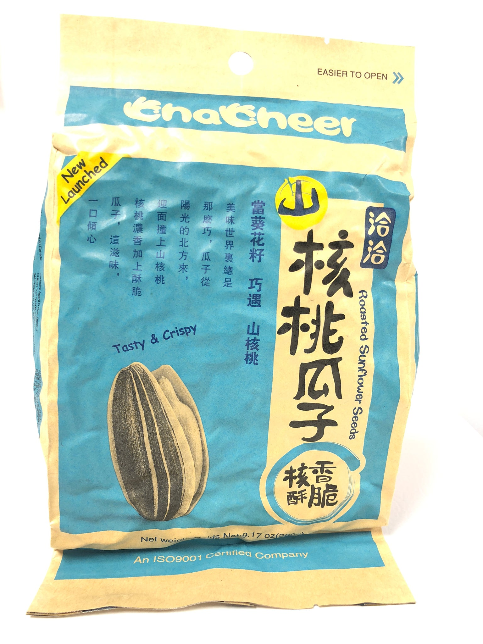 洽洽山核桃瓜子260g Roasted Sunflower Seeds