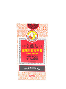 京都念慈庵蜜炼川贝枇杷膏300ml/cs Nin Jiom Peipa Koa(Herbal Syrup)
