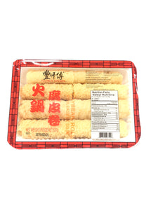 丰师傅火锅腐皮卷 120g Master Feng Fried Soy Bean Roll Hotpot