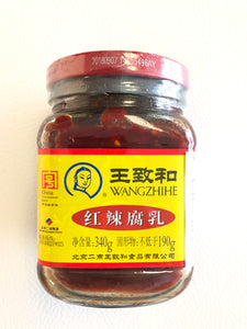 王致和红辣腐乳 340g spicy fermented bean curd