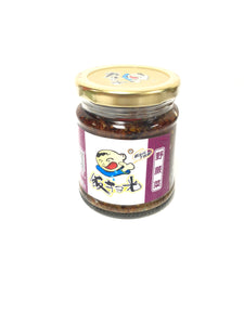 饭扫光野蕨菜280g FSG Preserved vegetable - cedar
