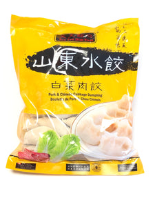 山东水饺白菜肉饺 800g pork & Chinese cabbage dumpling
