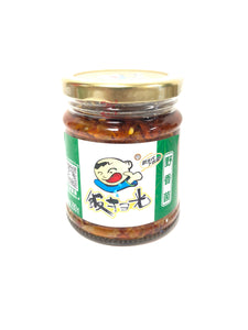 饭扫光野香菌280g FSG Preserved vegetable - wild mushroom