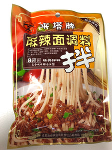 伞塔牌 麻辣拌面调料 240g (30g*8) seasoning for spicy noodle