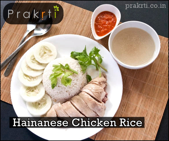 Hainanese Chicken Rice - Recipe