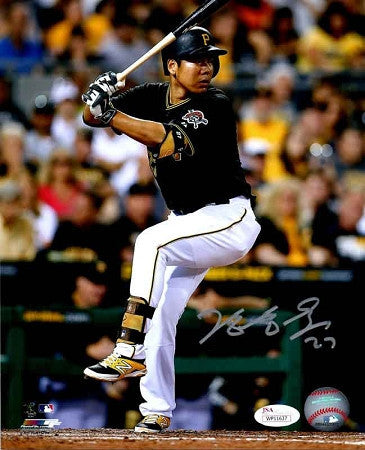 Jung-ho Kang Signed Batting with Leg Up 16x20