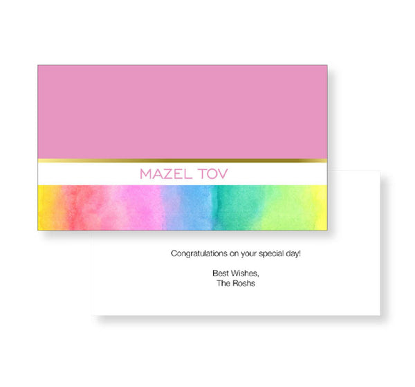 Water Color Pastel - Personalized