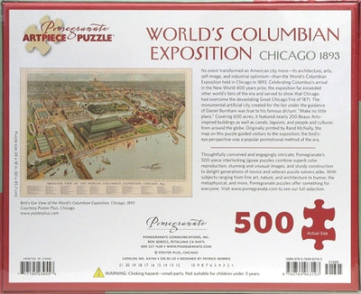 World's Columbian Exposition 1893 Chicago, 500-piece Jigsaw Puzzle