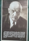 LENIN 150TH BIRTHDAY original 1982 Soviet Union poster