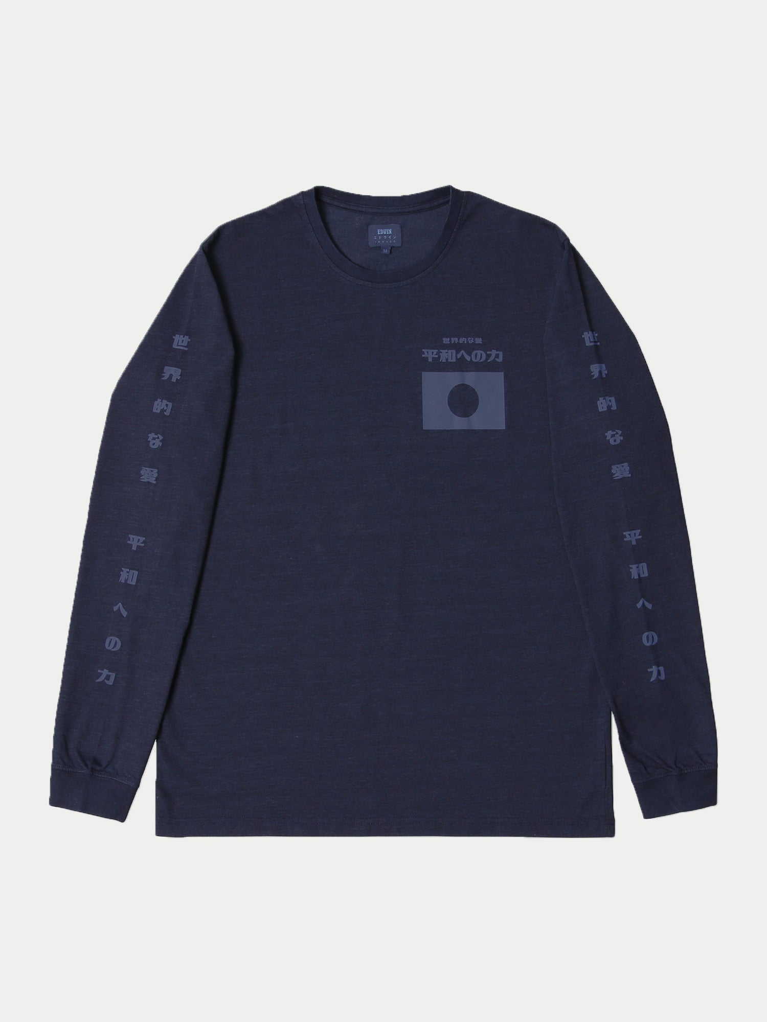 Edwin Bosozoku Dream L/S T-Shirt (Dark Indigo)