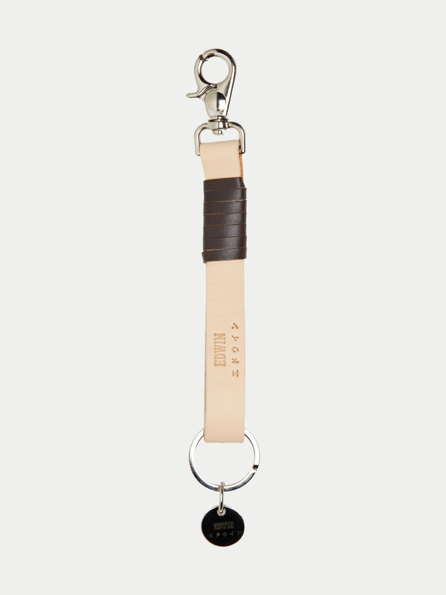 Edwin Key Ring (Nude)