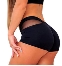 Women's Sporty Elastic Short Shorts*