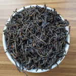 Smoked Forest Black Tea - Spring 2021