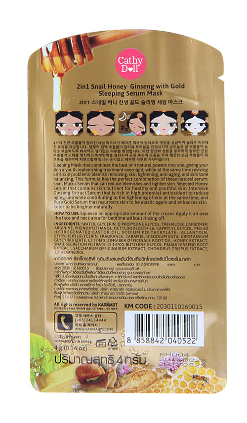2-in-1 Snail Honey Ginseng With Gold Sleeping Serum Mask 3.5g