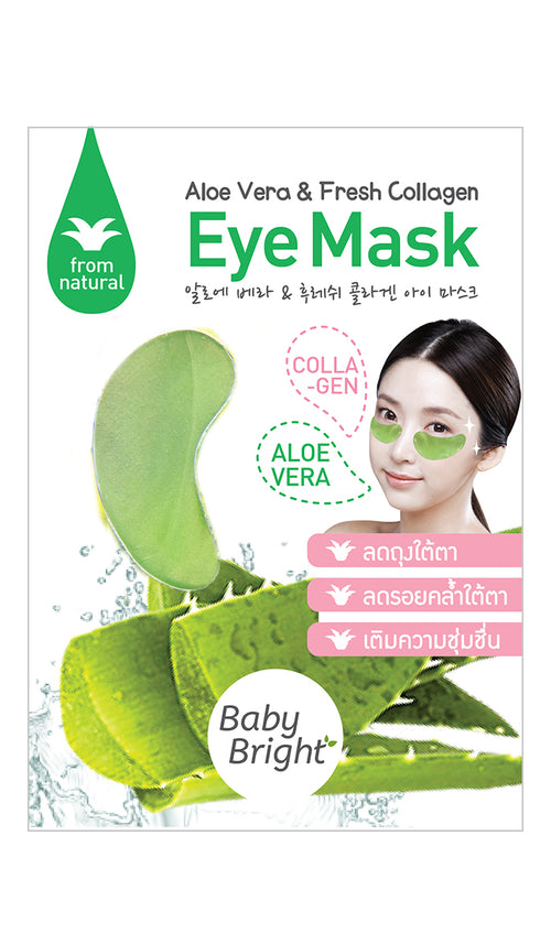Aloe Vera & Fresh Collagen Eye Mask