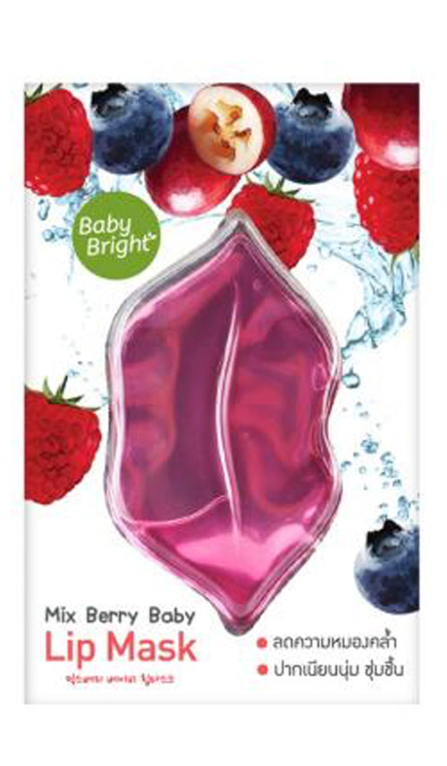 Mix Berry Baby Lip Mask 20g