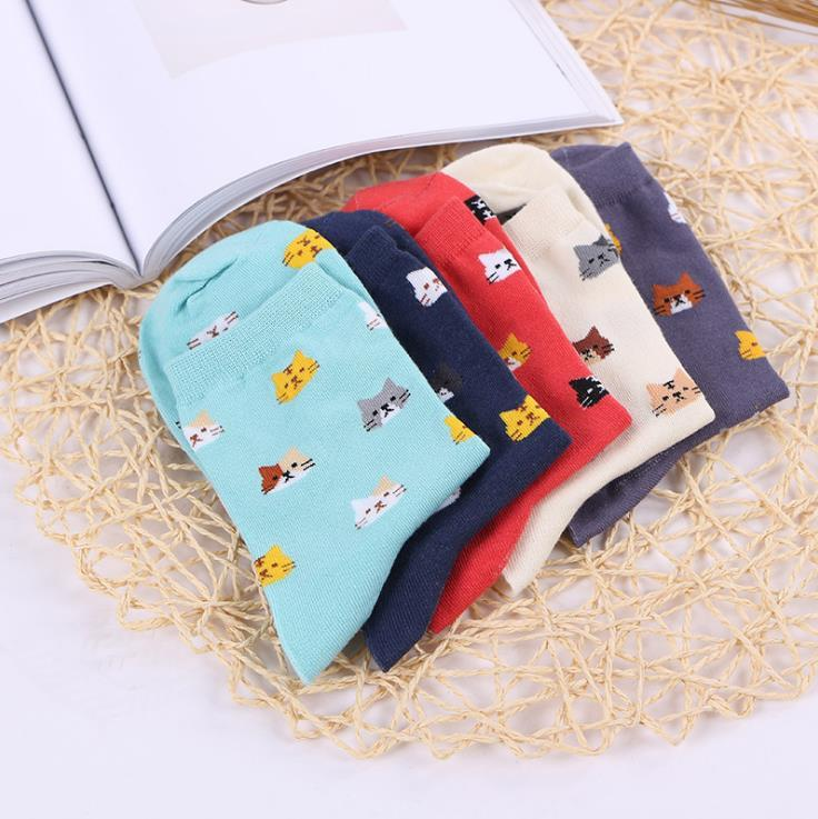 All The Cats Socks -5 Pack