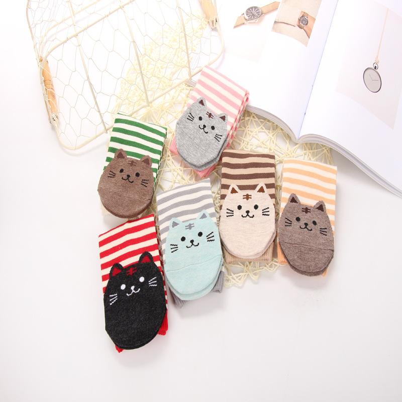 Happy Cat Socks - Long (6 Pack)