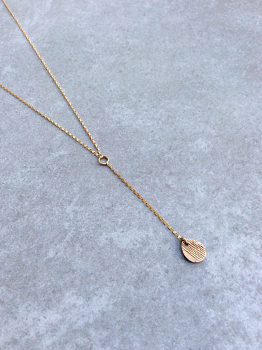 Minimalist Wood Grain Lariat Necklace